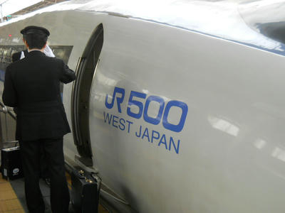 DSCN1031.JPG