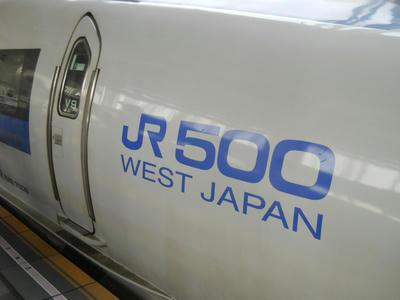 DSCN1035.JPG