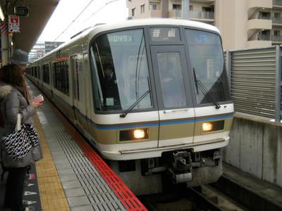 DSCN1100.JPG