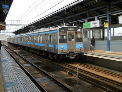 DSCN1111.JPG