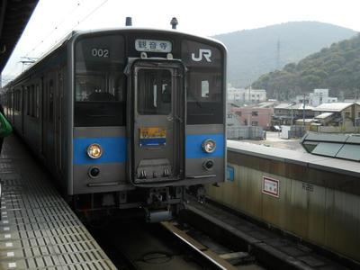 DSCN1113.JPG