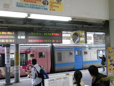DSCN1126.JPG