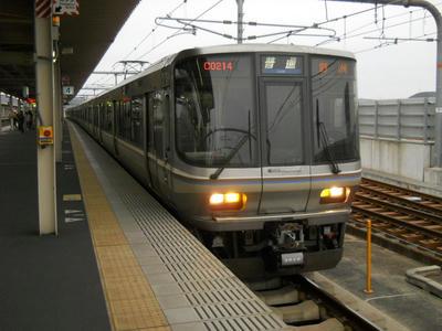 DSCN1152.JPG