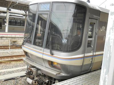 DSCN1157.JPG