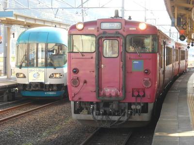 DSCN1586.JPG