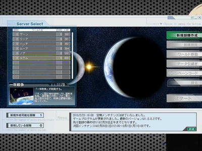 2010y02m26d_205027625_R.jpg