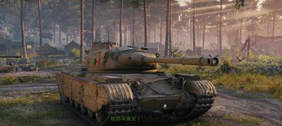課金戦車 Progetto M35 mod 46