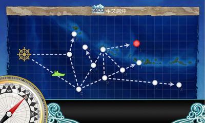 【艦これ】北方海域 キス島沖 3-2攻略