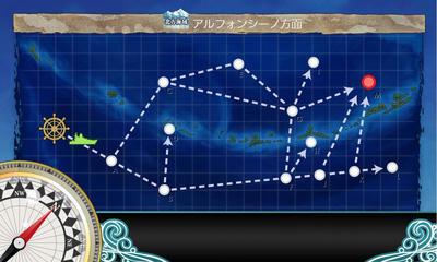 【艦これ】北方海域 アルフォンシーノ方面 3-3攻略