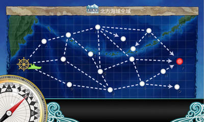 【艦これ】北方海域 北方海域全域 3-4攻略