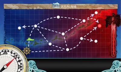 【艦これ】北方海域 北方AL海域 3-5攻略