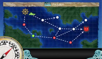 【艦これ】西方海域 ジャム島沖 4-1攻略