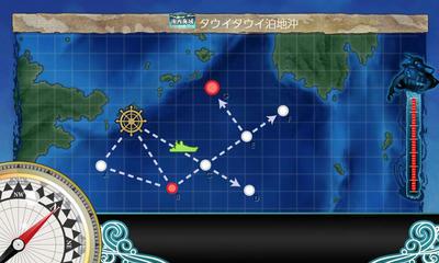 【艦これ】新マップ 7-2 タウイタウイ泊地沖 セレベス海戦闘哨戒が解放されました\(^O^)/