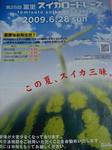DSC04454_640.jpg