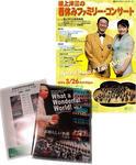 family-r-dvd.jpg