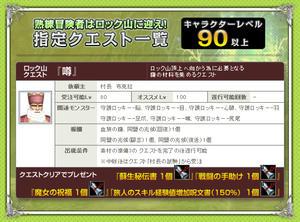 df03c990.jpg