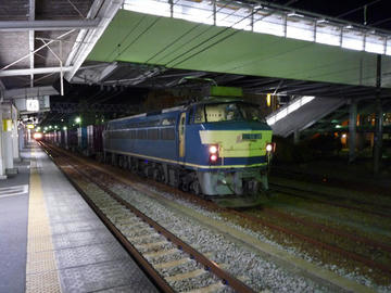 EF66 32