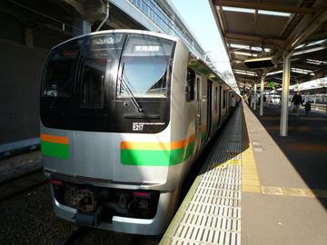 ETD_Atami_E217.jpg