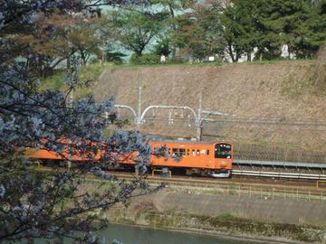CRL201_Iidabashi-Ichigaya.jpg