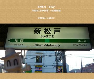 change7_ShinMatsudo.jpg