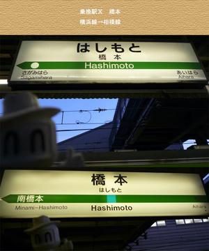 change10_Hashimoto.jpg
