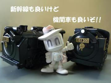 D51200happy.jpg
