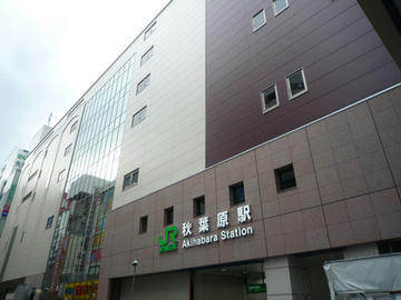 AKBStation1.jpg