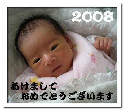 080102_nenga.jpg