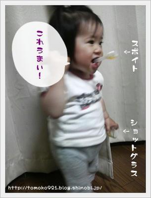 090524_1.JPG