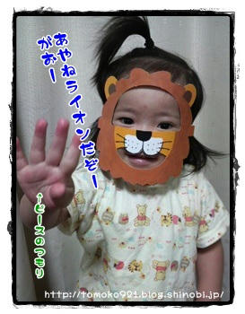 20091003-205700-04.JPG