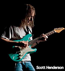 スコット・ヘンダーソン