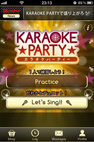 asa_KARAOKEPARTY_01.jpg