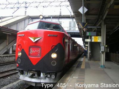 CIMG2530.JPG