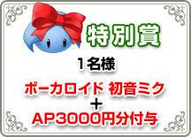 prize5.jpg