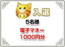 prize6.jpg