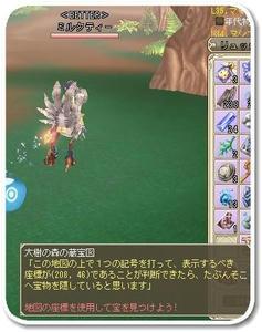 20090704_1.jpg