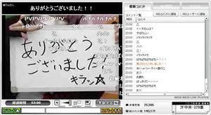 20090708_8.jpg