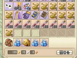 20090716_1.jpg