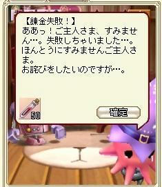 20090722_3.jpg