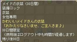 20090730_3.jpg