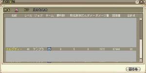 20090802_2.jpg