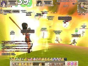 20090802_3.jpg