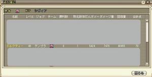 20090802_4.jpg