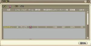 20090802_5.jpg