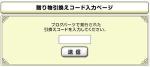 20090806_2.jpg