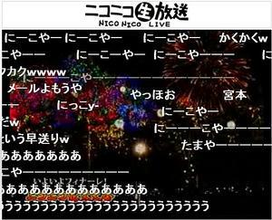 20090814.jpg
