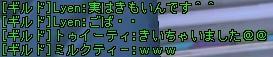 20090820.jpg