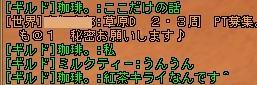 20090821_1.jpg