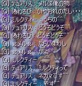 20090824_1.jpg