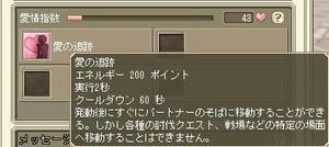 20090828_3.jpg